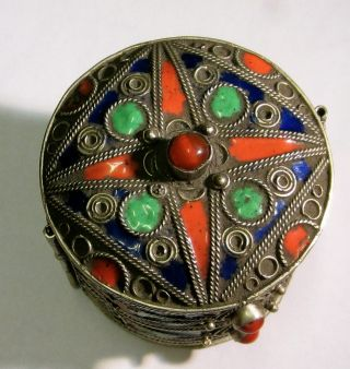 Antique Russian? Enamel Box Vintage Arabic? Silver? Old With Coral Russia photo