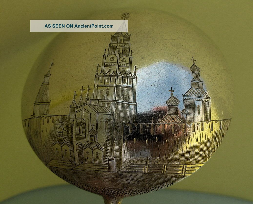 Amazing Russian Silver Hand Engraved Moscow Kremlin Serving Spoon Russia photo