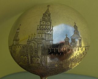 Amazing Russian Silver Hand Engraved Moscow Kremlin Serving Spoon photo