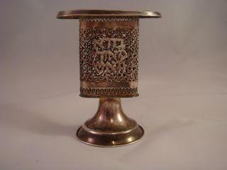 Solid Silver Balsamine,  Balsaminka Judaica Jewish. photo