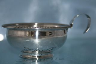 Sterling Solid Silver Georgian Lemon - Tea Strainer Hm London 1781 George Iii photo