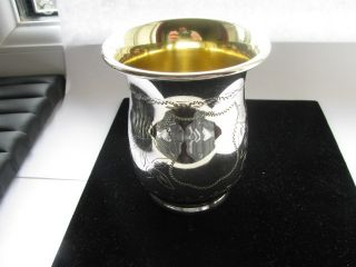 Vintage Wonderful Guilded Fine Silver Ornate Beaker 92g Mint No Res photo