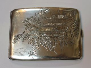 Fine Japanese 950 Grade Sterling Silver Engraved & Signed Cigarette Case photo