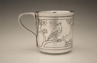 C1930 Tiffany Makers Sterling Silver Childs Cup Engraved With Song Birds Nores photo
