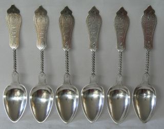 Duhme & Co Coin Silver Teaspoon Bright Cut Twisted Handle No.  1 Set Of 6 photo