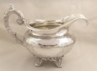 Antique Hallmarked Sterling Silver Jug 1841 - 250g Joseph & Albert Savory photo