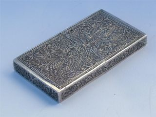 Beauiful Antique Indian Silver Engraved Calling / Business Card Case photo