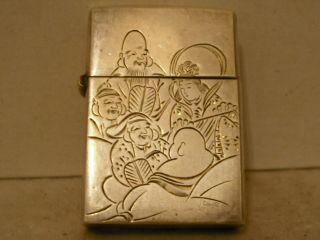 Vintage Japanese Sterling 950 Lighter Etched People photo