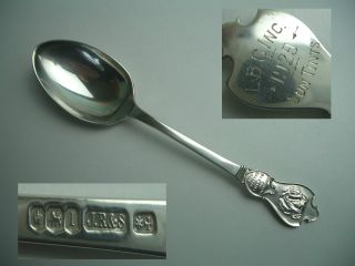 Bulldog Club Silver Spoon - 1928 - Sun Tints 1929 photo