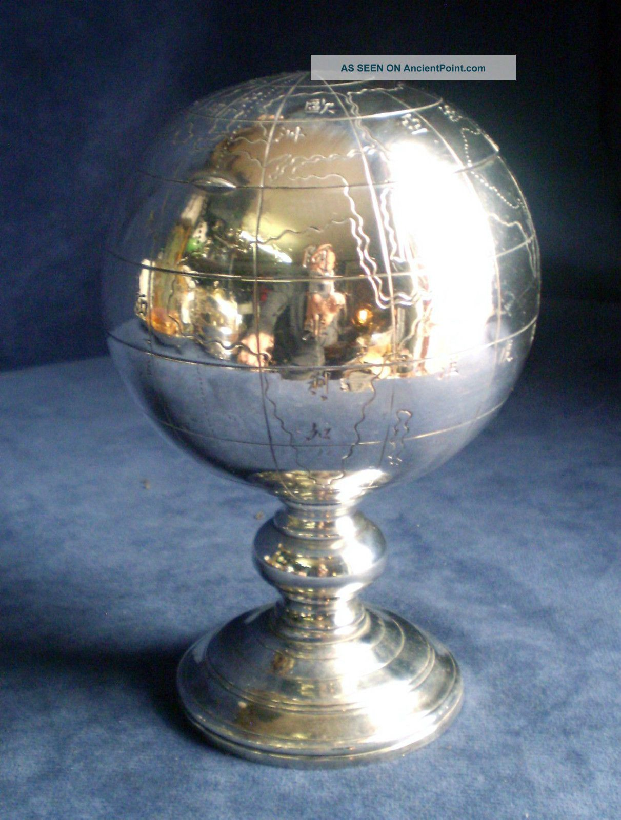 Chinese Silver Plated World Globe Pedestal Tea Caddy C1900 Other photo