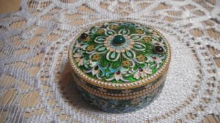 Russian Solid Silver Enamel Box.  Marked 84 photo