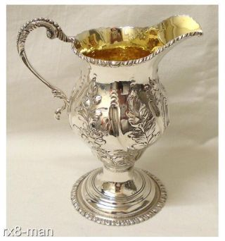 Stunning Rare Georgian Solid Silver Cream Jug London 1772 130g/4.  18ozs photo