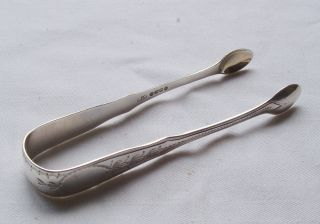 Antique 1883 Silver Sugar Tongs,  A.  H.  Tongue,  Birmingham,  20.  3 Grams photo