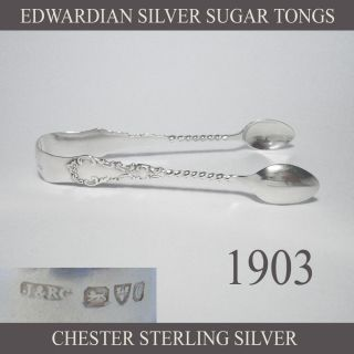 Pair Small Antique Edwardian Solid Sterling Silver Sugar Tongs 1903 Vintage photo