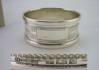Vintage Silver Napkin Ring - Birm 1959 - Henry Griffith - Cased photo