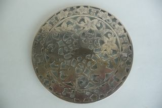 Antique Webster Sterling Silver Overlay Glass Lily Or Orchid Wine Coaster Trivet photo