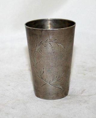 Antique Polish Cup Goblet Sterling Silver Engraving Poland Circa 1920s photo