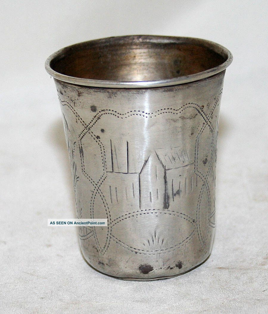 Antique Russian Cup Goblet Sterling Silver St.  Petersburg Russia 19th Century Russia photo