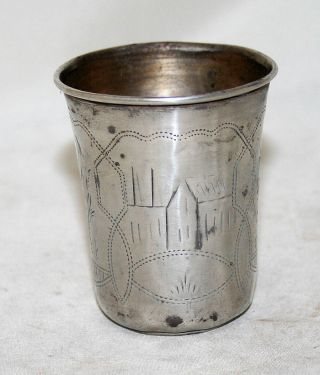 Antique Russian Cup Goblet Sterling Silver St.  Petersburg Russia 19th Century photo