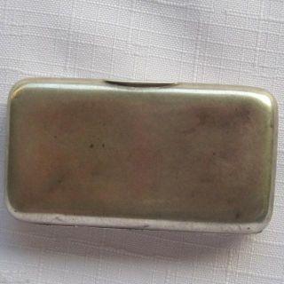 Imperial Russian Silver (84) Cigarette Case 76gr photo