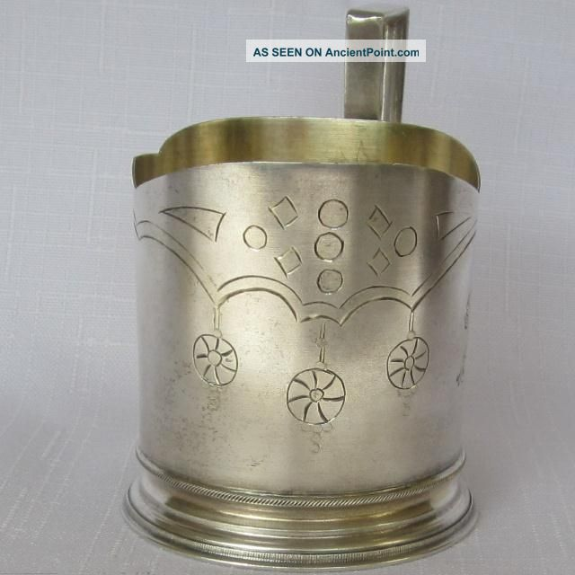 Antique Imperial Russian Silver 84 Cup/glass Holder In Perfect Condition Russia photo
