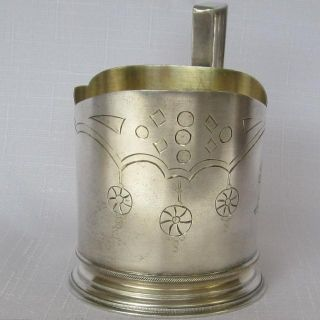 Antique Imperial Russian Silver 84 Cup/glass Holder In Perfect Condition photo