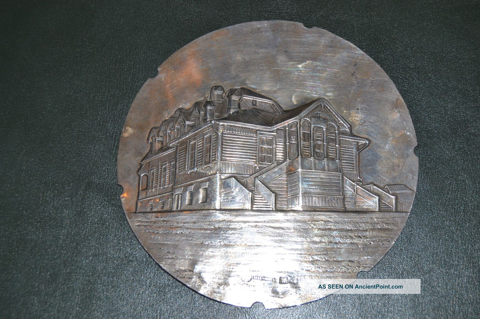 Russian Silver 1888 House And St Petersbourg Plates Silver Alloys (.800-.899) photo