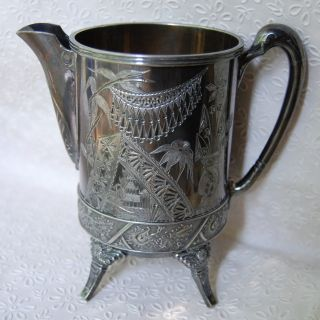 Antique 1890s Aurora Silver Japanese Aesthetic Pitcher Victorian Gothic photo