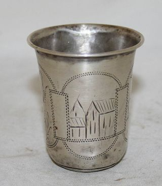 Antique Russian Cup Goblet Sterling Silver Russia 19th Century photo