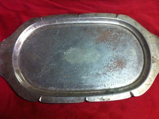 Silvercraft Silver Platter photo