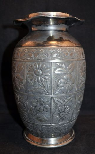 Antique Hartford Silver Plate Vase Urn Quadruple Plate 1881 - 1893 Pattern 1926 photo