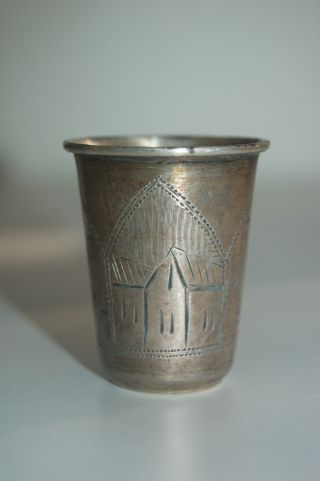Antique 84 Silver Russian Vodka Shot Glass - Hand Engraved + Signed photo