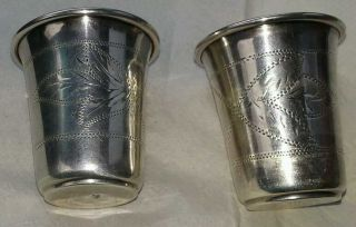 2 Vintage Russian Solid Silver Shot Glass Chalice Cup Flower 19th Century photo