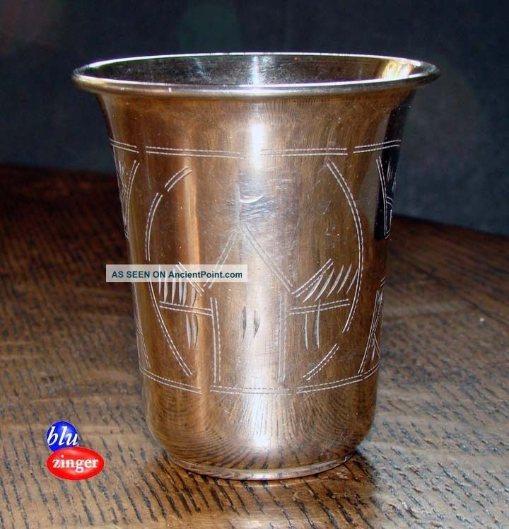 Vintage Russian 84 Sterling Silver Judaica Kiddish Cup Russia photo