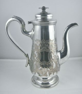 Antique Ornate Engraved Silver P On Coppper Tall Coffee Pot Water Jug photo