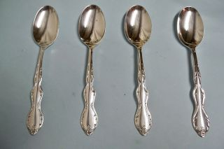 4 Camelot Melody Teaspoons - 1964 Rogers Floral - - Clean & Table Ready photo