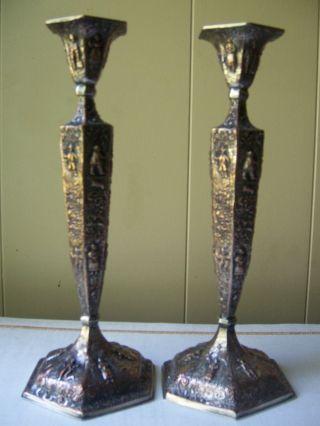 Barbour Bros.  Dutch Revival Pair Candlesticks 10 1/2