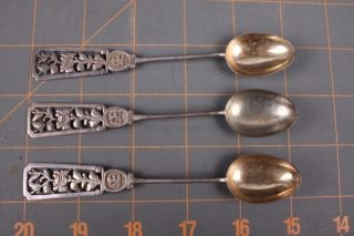 Silver - Silverplate - Flatware - Other | Antiques Browser