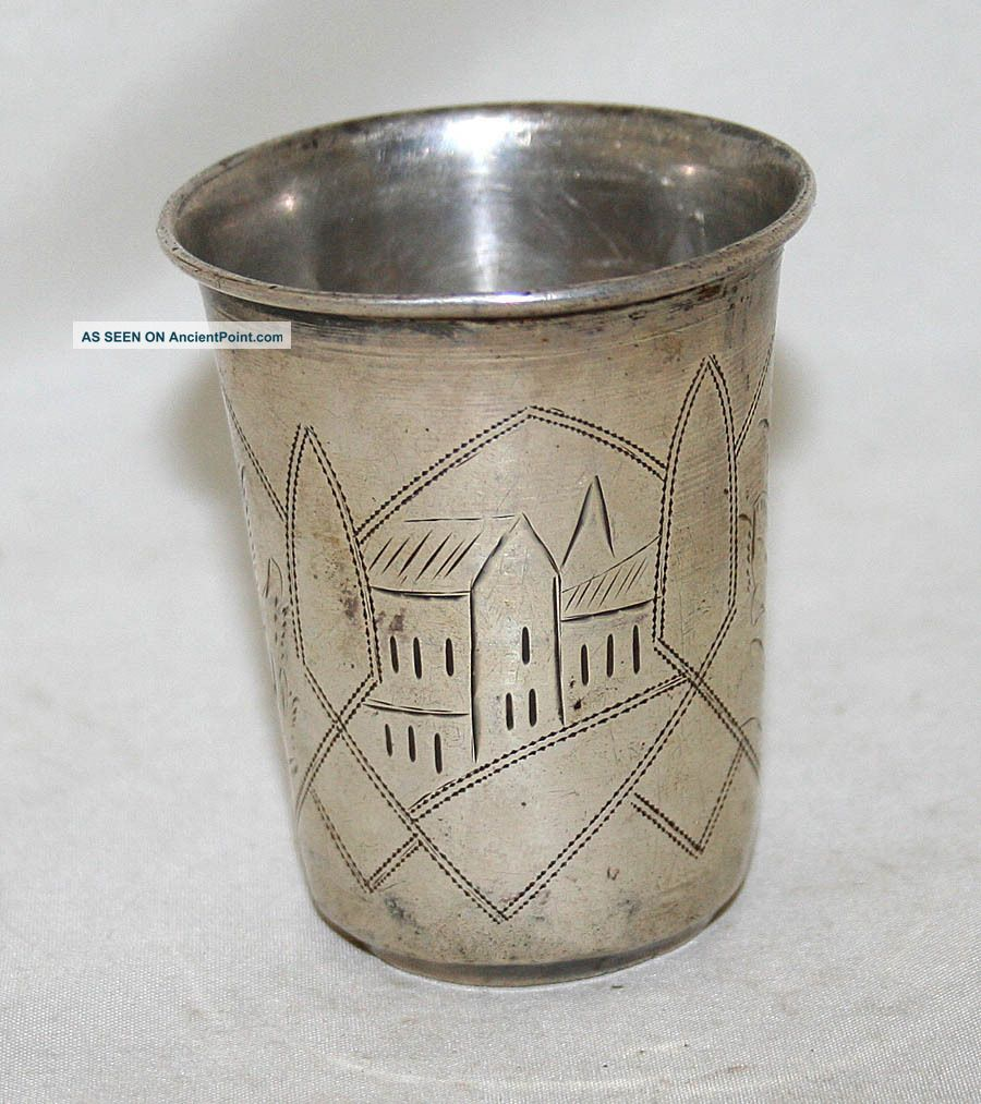 Antique Russian Cup Sterling Silver 84 Russia 19th Century Russia photo