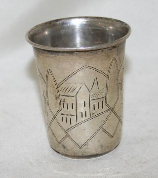 Antique Russian Cup Sterling Silver 84 Russia 19th Century photo