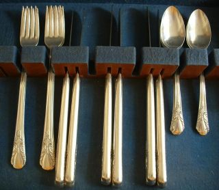 Silver - Silverplate - Flatware - International/1847 Rogers