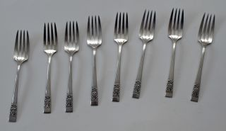 Oneida Community Plate Coronation Pattern Flatware - 8 Dessert/salad Forks photo