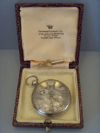 Early Victorian Silver / Gold Lever Fusee Pocket Watch,  H/m For London 1846. photo