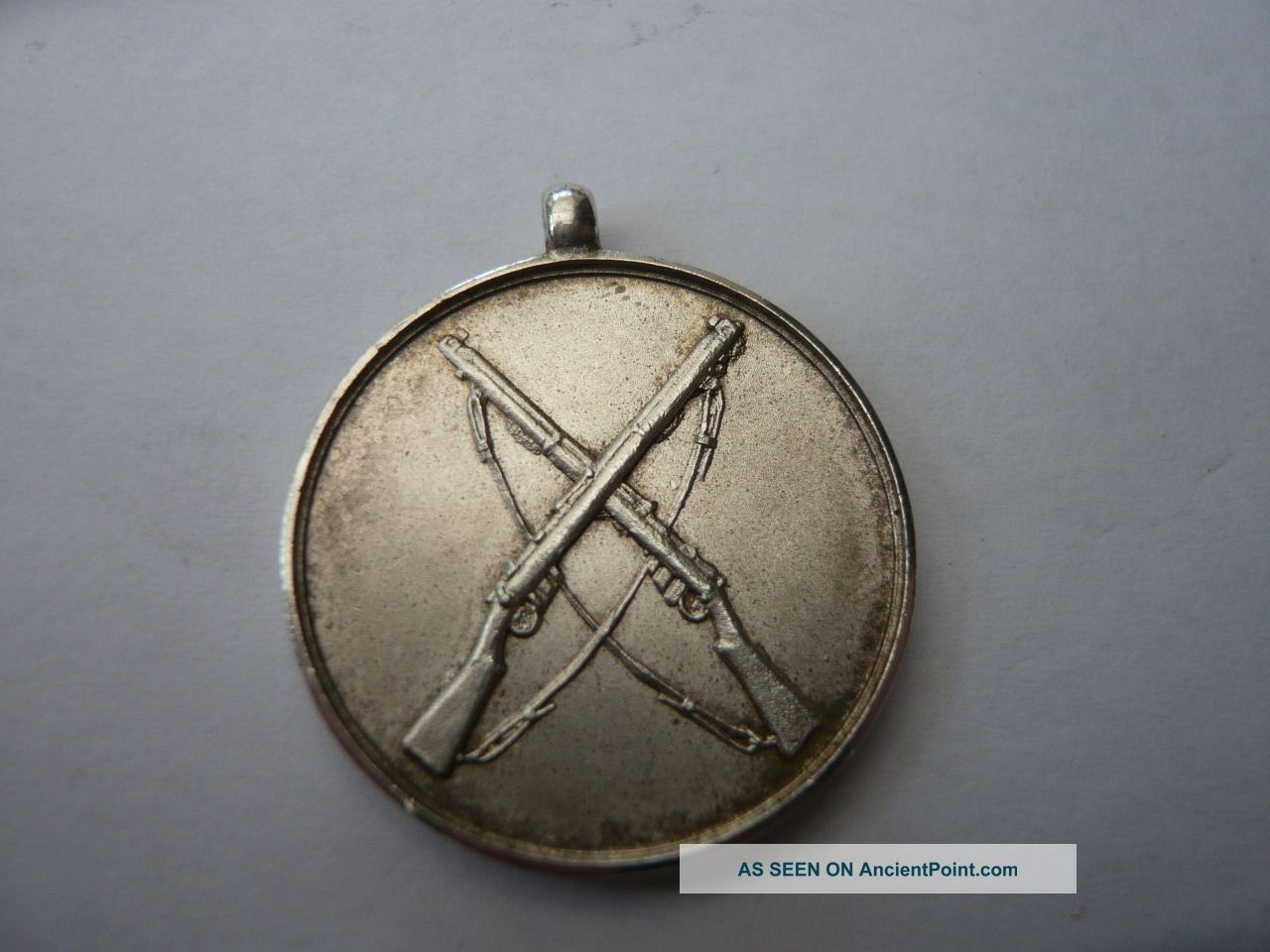 Vintage Old Military 2 Rifles Shooting Silver Pocket Watch Chain Fob Medal 1930 Pocket Watches/ Chains/ Fobs photo