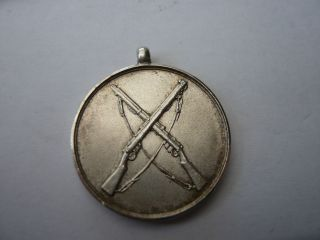 Vintage Old Military 2 Rifles Shooting Silver Pocket Watch Chain Fob Medal 1930 photo