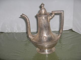 Reed And Barton 1300c2 32oz Pitcher Holtels Statler photo