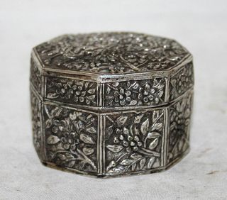 Antique Bridal Ring Box Sterling Silver Iraq 19th Century photo