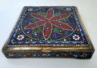 A Magnificent Persian Qajari Era 84 Silver Gilt Box - Circa 1910.  Rare Box photo