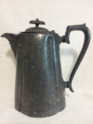 Antique Vintage Ornate Silver Plated Water Pitcher From 1953 photo