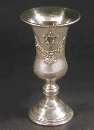 Vintage Sterling Silver Kiddush Bar Mitzvah Cup Or Judaic Goblet Circa 1960 photo